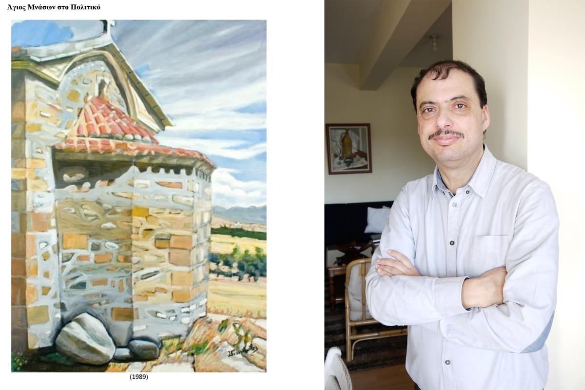 Ο Γιάννης Γιαννακίδης Μας Συστήνει Την ΤέχνηΤου