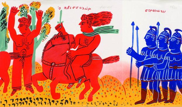 Μεταξωτές δημιουργίες του Φασιανού στην γκαλερί Kapopoulos FineArts